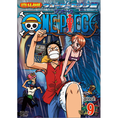 ONE PIECE �����s�[�X 8TH�V�[�Y�� �E�H�[�^�[�Z�u���� piece.9