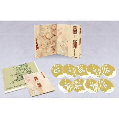 蟲師 二十六譚DVD Complete BOX【通常盤】