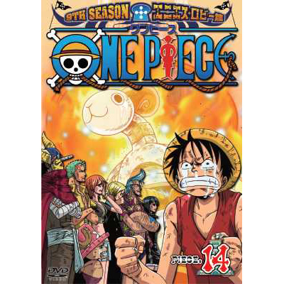 ONE PIECE �����s�[�X 9TH�V�[�Y�� �G�j�G�X�E���r�[�� piece.14�y�ʏ�Ձz