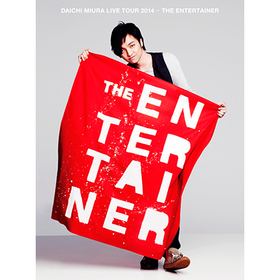 DAICHI MIURA LIVE TOUR 2014 - THE ENTERTAINER(2枚組DVD)