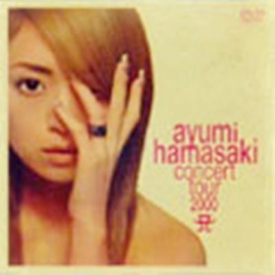 ayumi hamasaki concert tour 2000 A 第1幕