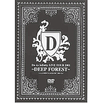 Do As Infinity LIVE TOUR 2001 �`DEEP FOREST�`