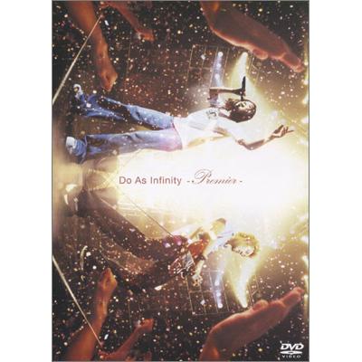 Do As Infinity -Premier-