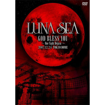 LUNA SEA GOD BLESS YOU~One Night Dejavu~2007.12.24 TOKYO DOME【通常盤】