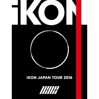 iKON JAPAN TOUR 2016【初回生産限定盤】(3枚組DVD+2枚組CD+スマプラ)