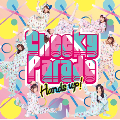 Hands Up!(CD)