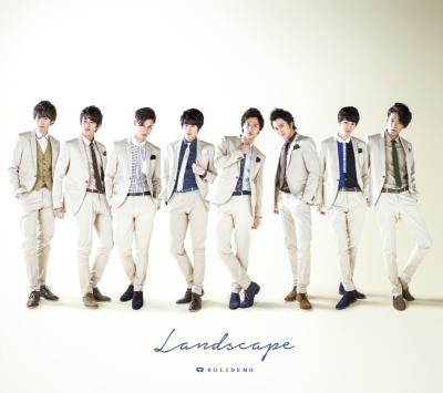 Landscape【メンバーソロジャケット仕様8枚組】