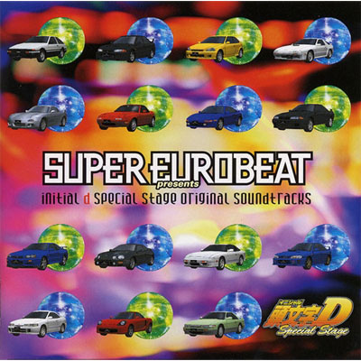 SUPER EUROBEAT presents INITIAL D Special Stage ORIGINAL SOUNDTRACKS