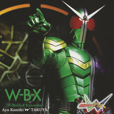 W-B-X �`W Boiled Extreme�`