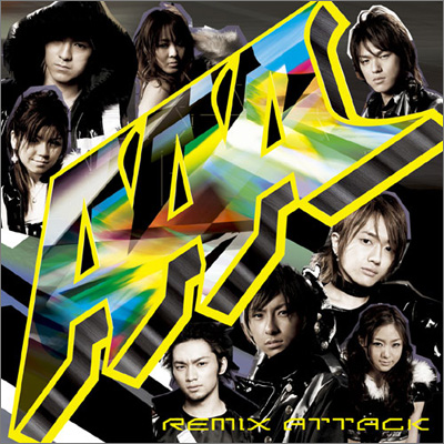 REMIX ATTACK【通常盤】