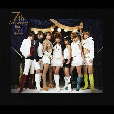 7th Anniversary Best
