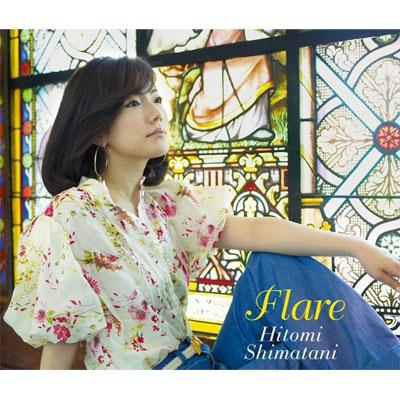 Flare【通常盤】