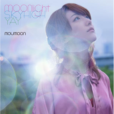 moonlight / スカイハイ / YAY
