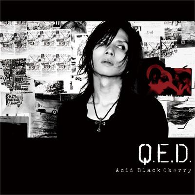 Q.E.D.【通常盤】