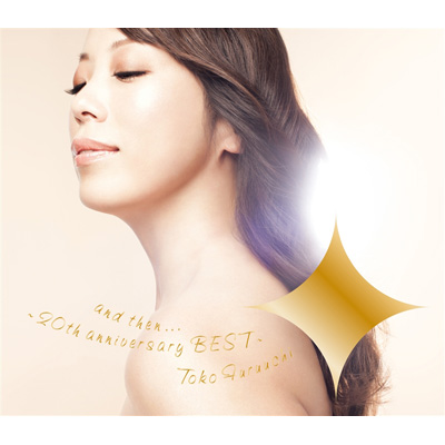 and then... ~20th anniversary BEST~
