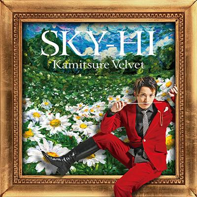 カミツレベルベット【CD+DVD】Type-A