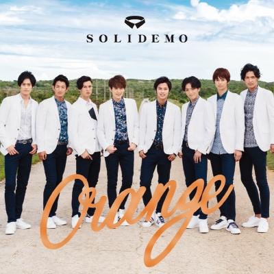 Orange【EMO盤】(CD)