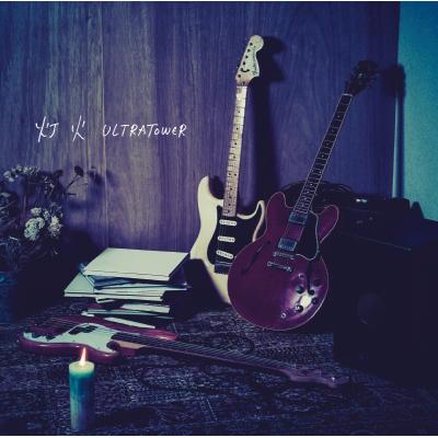 灯火(CD)