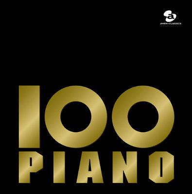 100曲ピアノ=10枚10時間3000円=