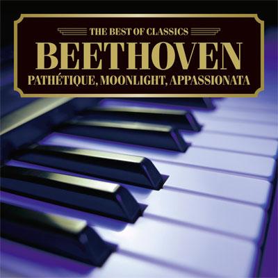 悲愴・月光・熱情~ベートーヴェン:3大ピアノ・ソナタ