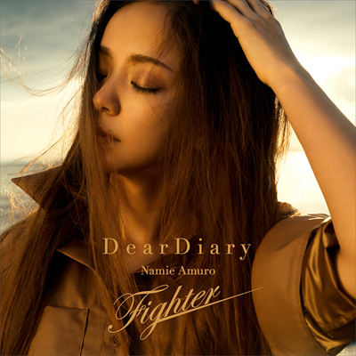 Dear Diary / Fighter(CD)