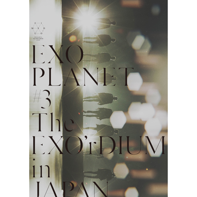 EXO PLANET #3 - The EXO'rDIUM in JAPAN Blu-ray+スマプラ【初回生産限定盤】