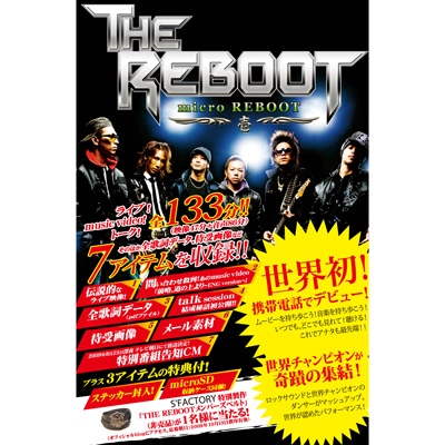 micro REBOOT~壱~(microSD)