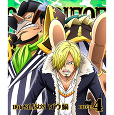 ONE PIECE ワンピース 18THシーズン ゾウ編 piece.4(Blu-ray)