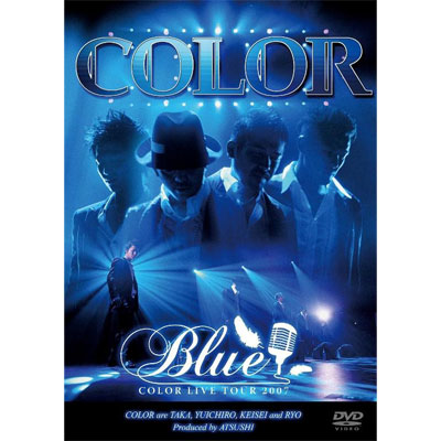 COLOR LIVE TOUR 2007 BLUE
