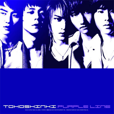 Purple Line【通常盤】