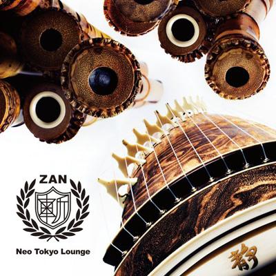 Neo Tokyo Lounge