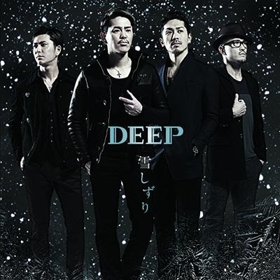 雪しずり (CD+DVD)