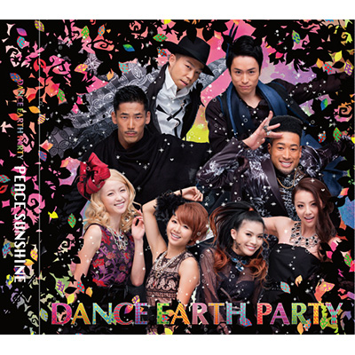 PEACE SUNSHINE (CD+DVD TYPE-B)