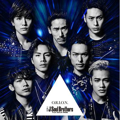 O.R.I.O.N.(CD+DVD)