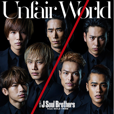 Unfair World(CD)