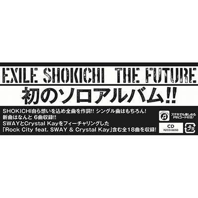 THE FUTURE(CD+スマプラミュージック)