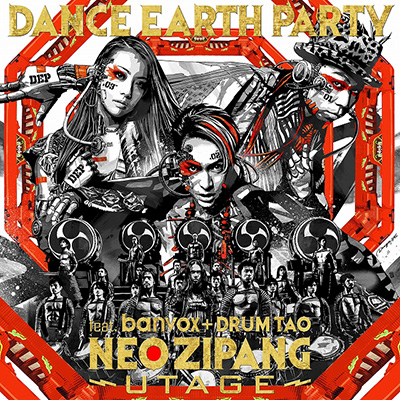 NEO ZIPANG~UTAGE~(CD+DVD)