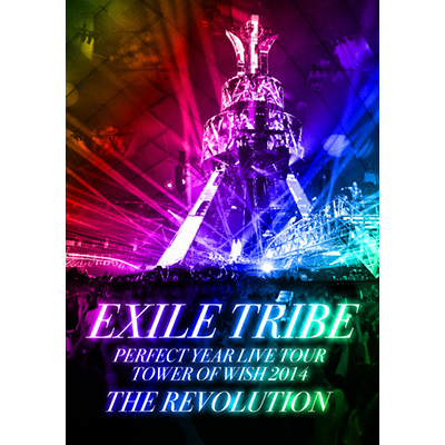 EXILE TRIBE PERFECT YEAR LIVE TOUR TOWER OF WISH 2014 ~THE REVOLUTION~(5Blu-ray)【初回生産限定豪華盤】