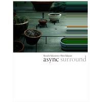 async surround(Blu-ray)