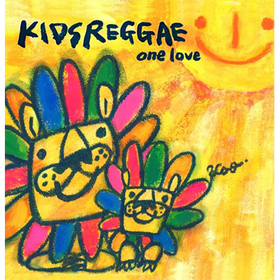 KIDS REGGAE�`one love�`