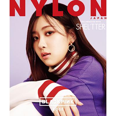 NYLON JAPAN 2017年 9月号スペシャルエディション(ロゼ/BLACKPINKカバー)