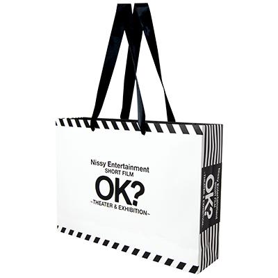 ≪西島くんと一緒に歩いてもOK!なショッピングバッグ≫ショッピングバッグ