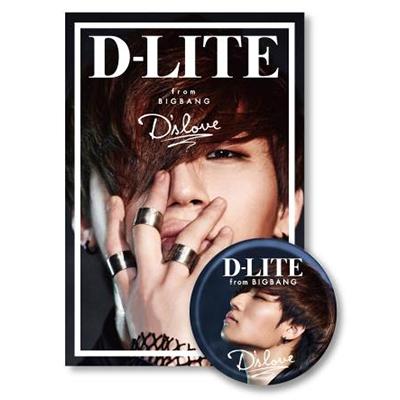 D'slove【初回生産限定盤】(PLAYBUTTON)