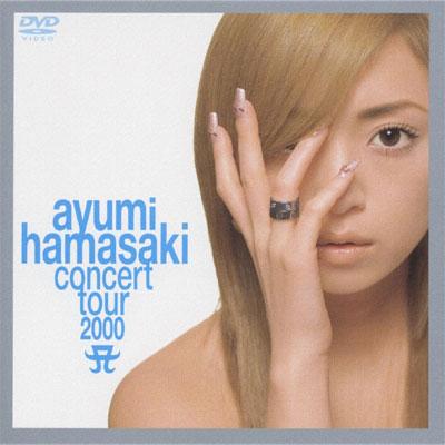 ayumi hamasaki concert tour 2000 A 第2幕