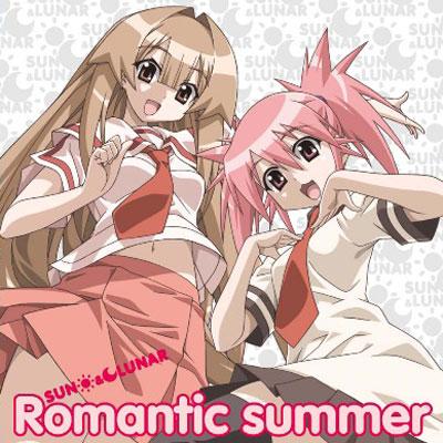 瀬戸の花嫁 オープニングテーマ Romantic summer