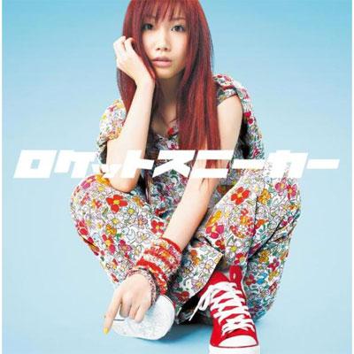 ロケットスニーカー / One × Time