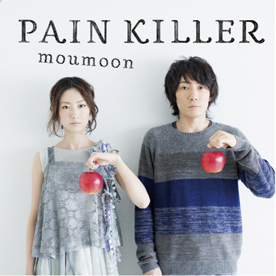 PAIN KILLER【CD+Blu-ray】