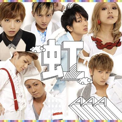 虹【CD+DVD(ジャケットA ver.)】