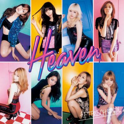 Heaven【CD】
