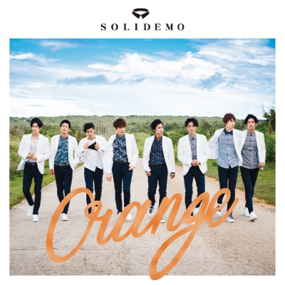 Orange【Collars盤】(CD)